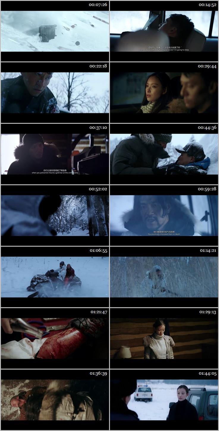 雪暴电影免费完整版