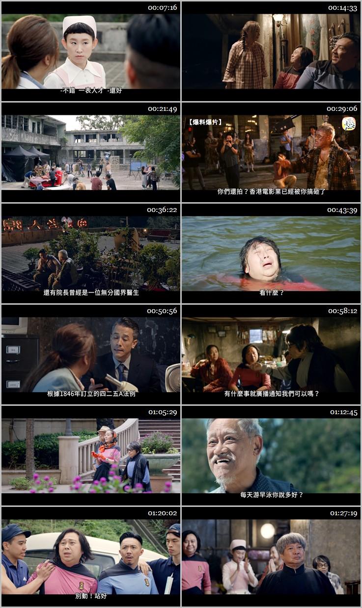 [2019喜剧]《如珠如宝的人生》[720p.HD国粤双语中字][有水印]