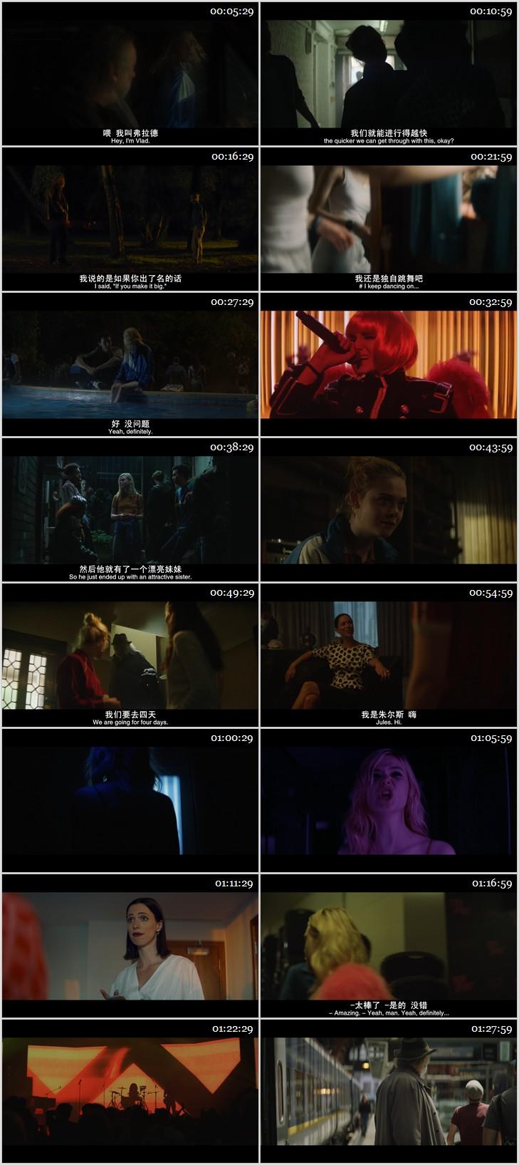 2019年剧情音乐《少年追梦情》BD中英双字幕