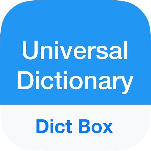 Dict Box - Universal Offline Dictionary مترجم ما يحتاج نت ncX0R.png