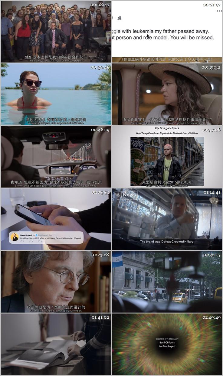 [2019纪录片]《隐私大盗/以私谋权/黑客人间》[1080p.HD英语中字][有水印]