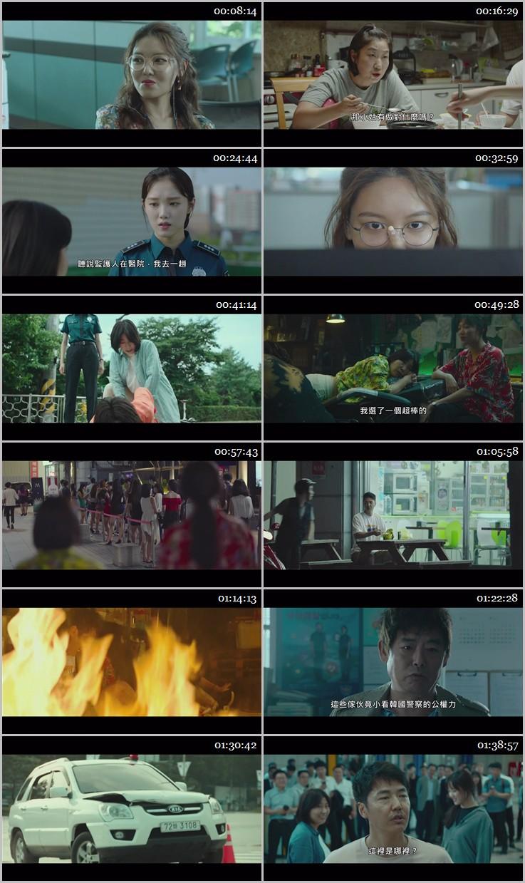 女警韩国电影超清