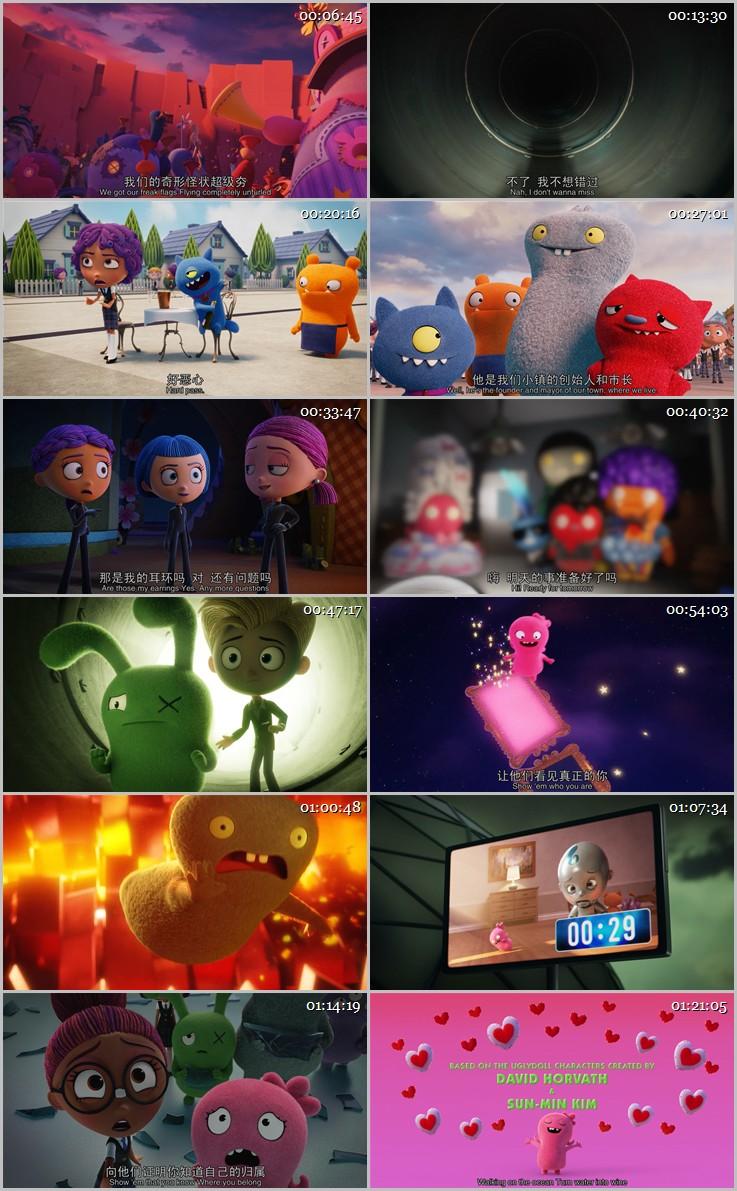 2019年动画喜剧《丑娃娃》BD国英双语双字