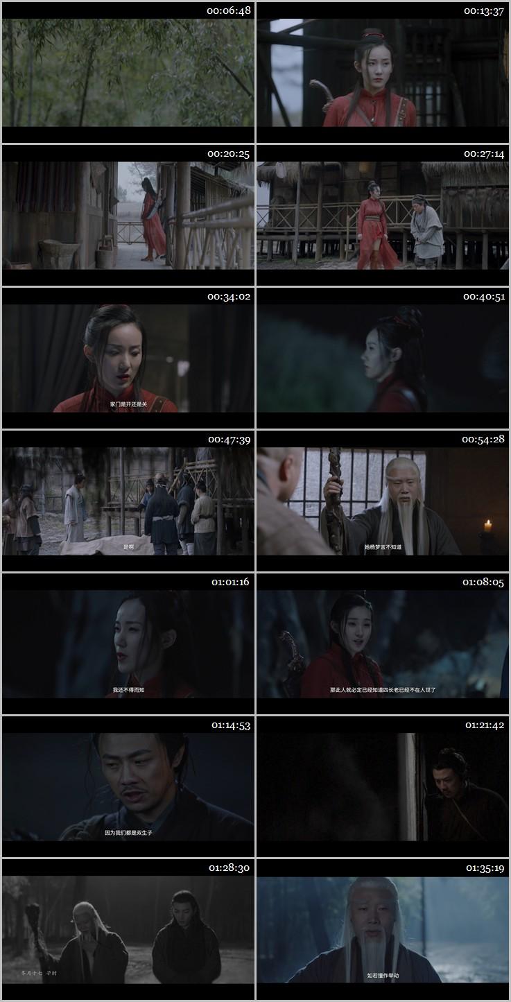 [2019剧情]《金陵神捕之伏竹村之谜》[1080p.HD国语中字][有水印]