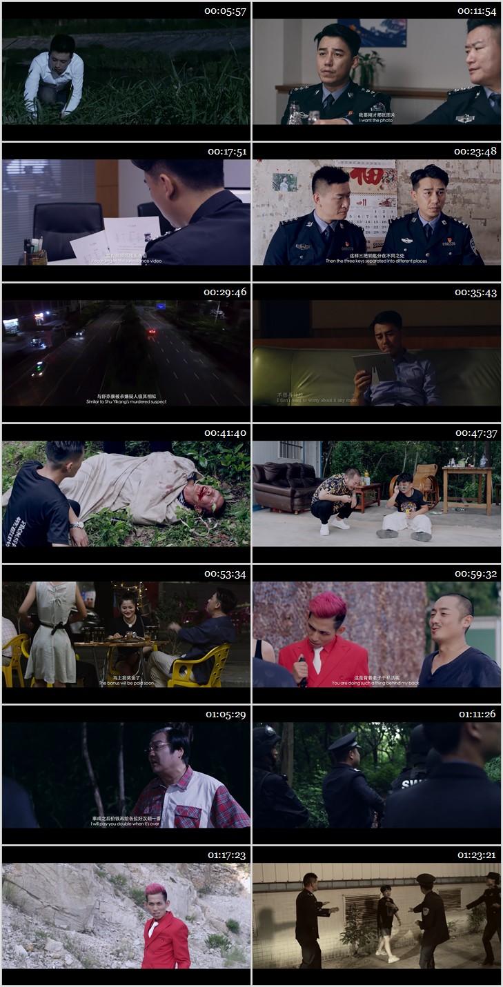 [2019动作]《猎袭》[1080p.HD国语中字][有水印]