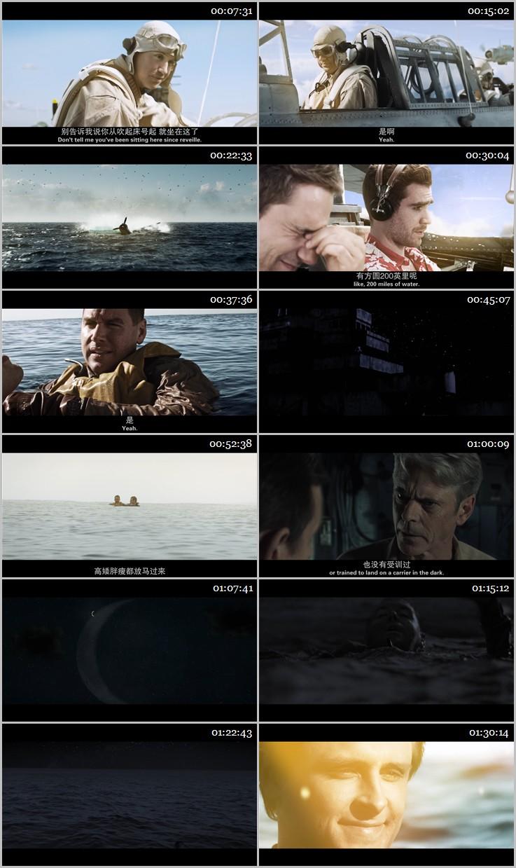 無畏:中途島之戰