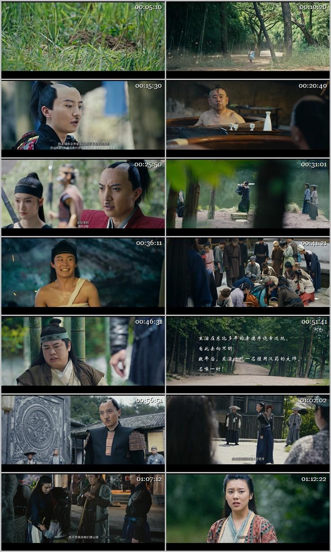 2019喜剧《英雄无侠》1080p.HD国语中字