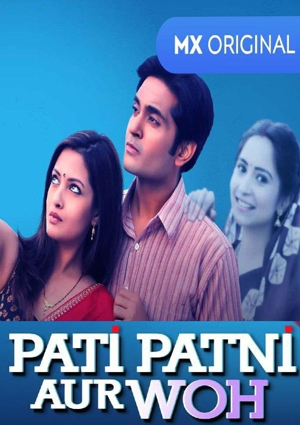 Pati Patni Aur Woh | S01 | 2020 | Hindi | 1080p | 720p | MX.WEB-DL