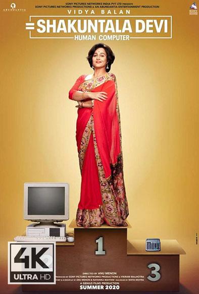 Shakuntala Devi (2020) 720p WEB-DL H264 DD5 1-TT Exclusive