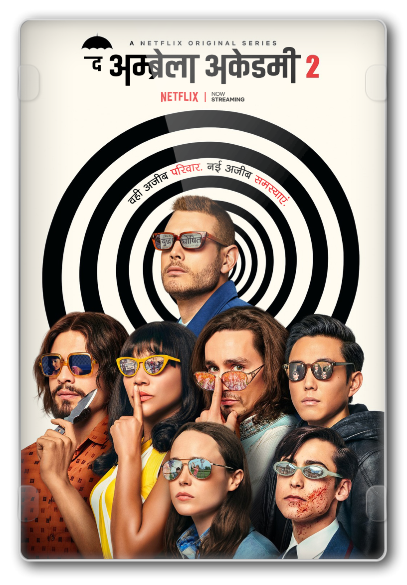 The Umbrella Academy (2019) Netflix Web Series Download Hindi