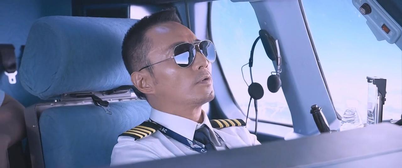 The Captain Screen Shot 2