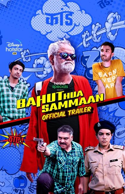 Bahut Hua Sammaan (2020) Hindi 480p HDRip x264 AAC ESubs [450MB] Full Bollywood Movie