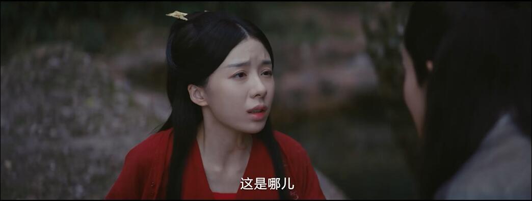 修罗新娘电影下载
