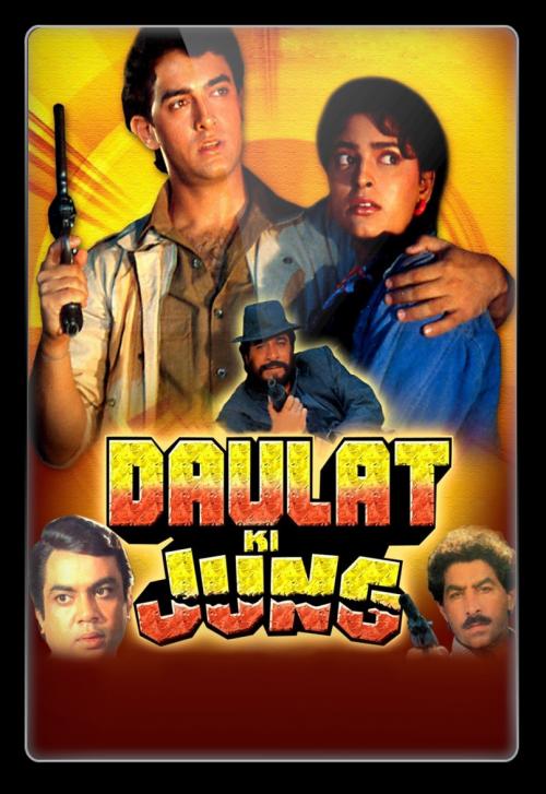 Daulat Ki Jung (1992) 1080p AMZN WEB-DL DDP 2.0 E-Sub -24xHD