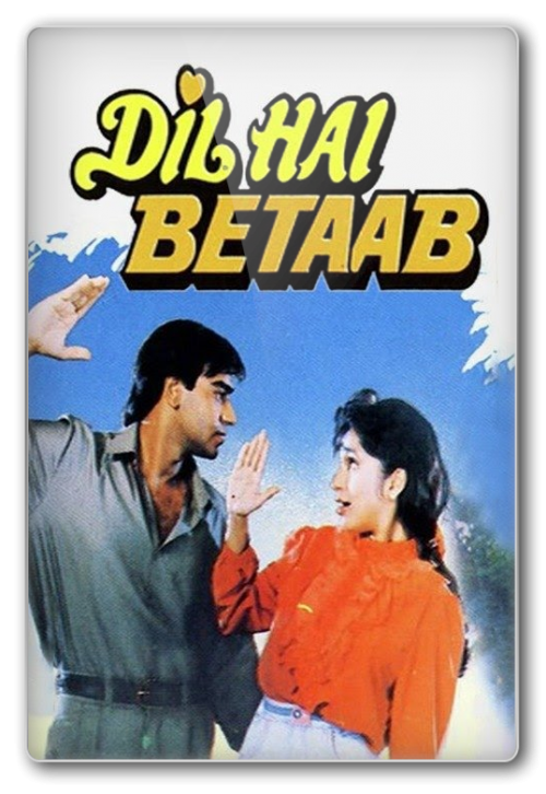 Dil Hai Betaab (1993) 1080p AMZN WEB-DL DDP 2.0 E-Sub -24xHD | 5.3 GB |
