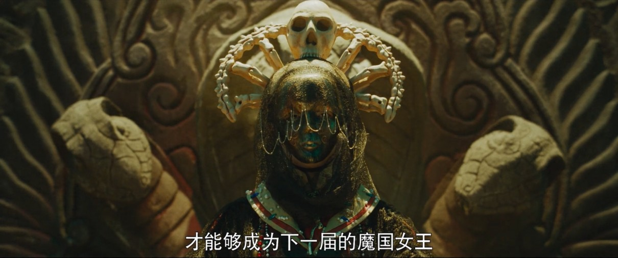 昆仑神宫电影下载