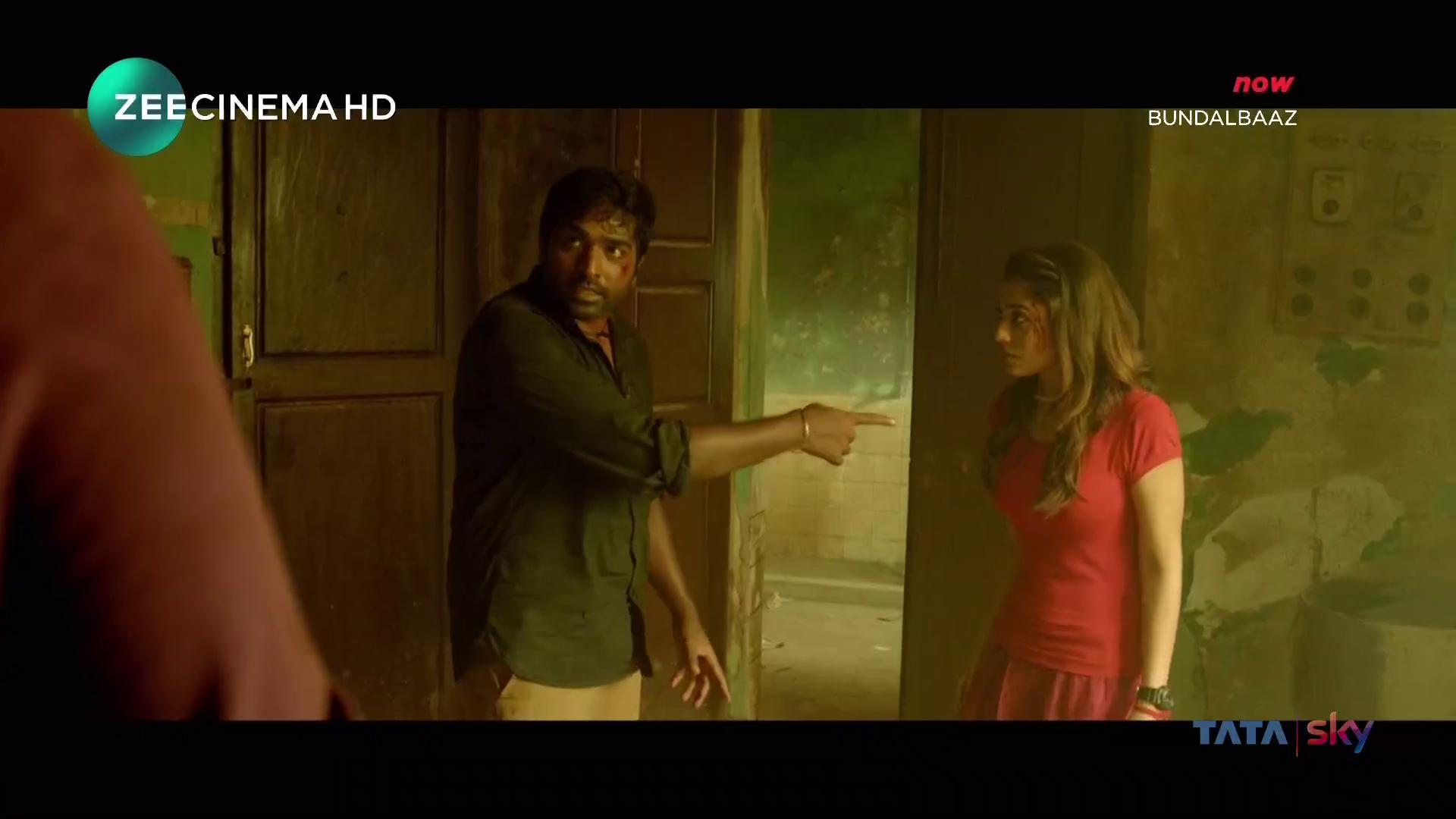 Naanum Rowdy Dhaan - Bundalbaaz Screen Shot 1