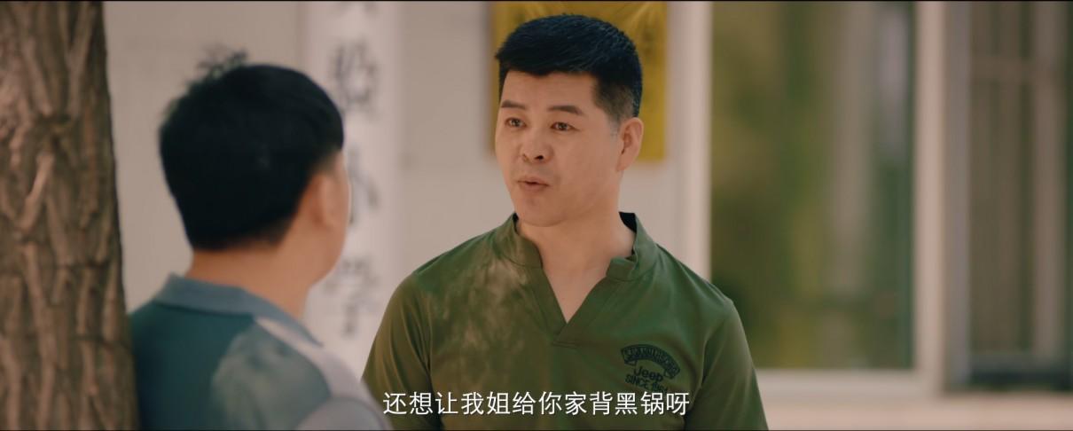 兴风作浪3电影下载