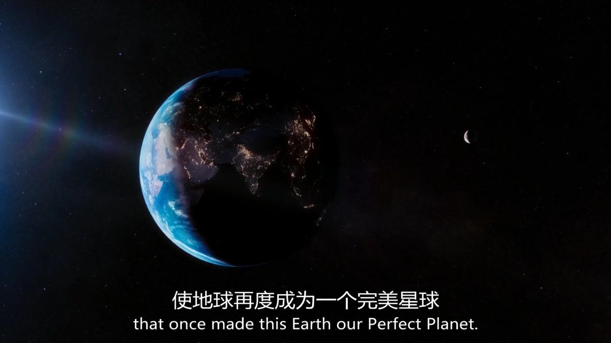 完美星球字幕