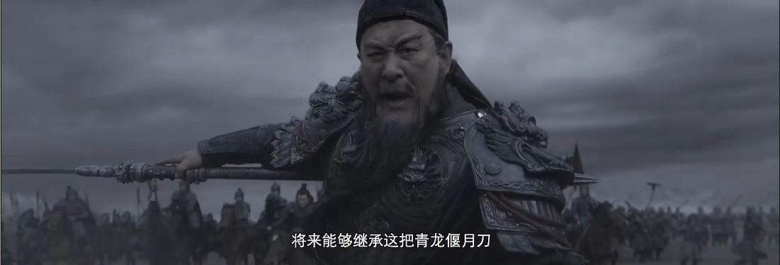 青龙偃月刀