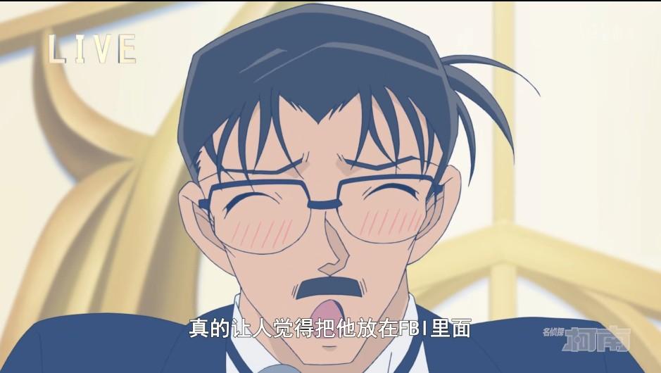 名侦探柯南:绯色的不在场证明迅雷下载