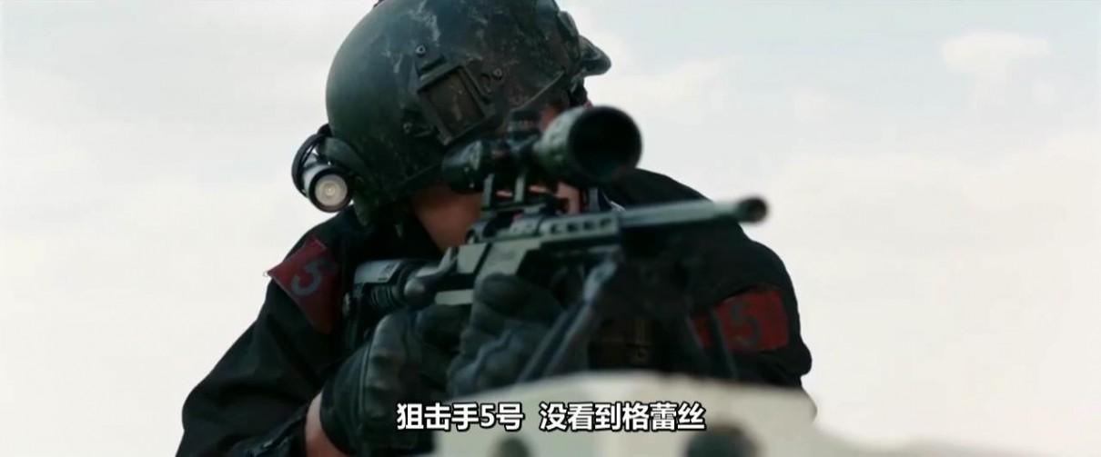 特种空勤团:红色通缉令