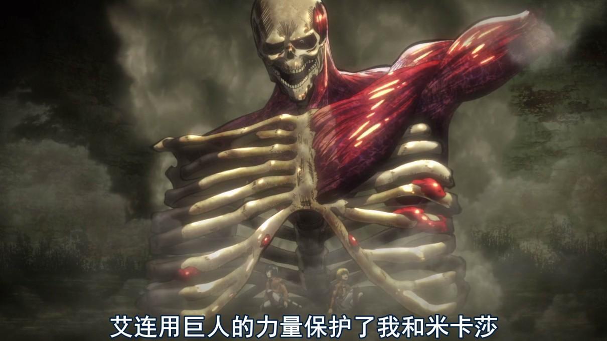 进击的巨人:编年史