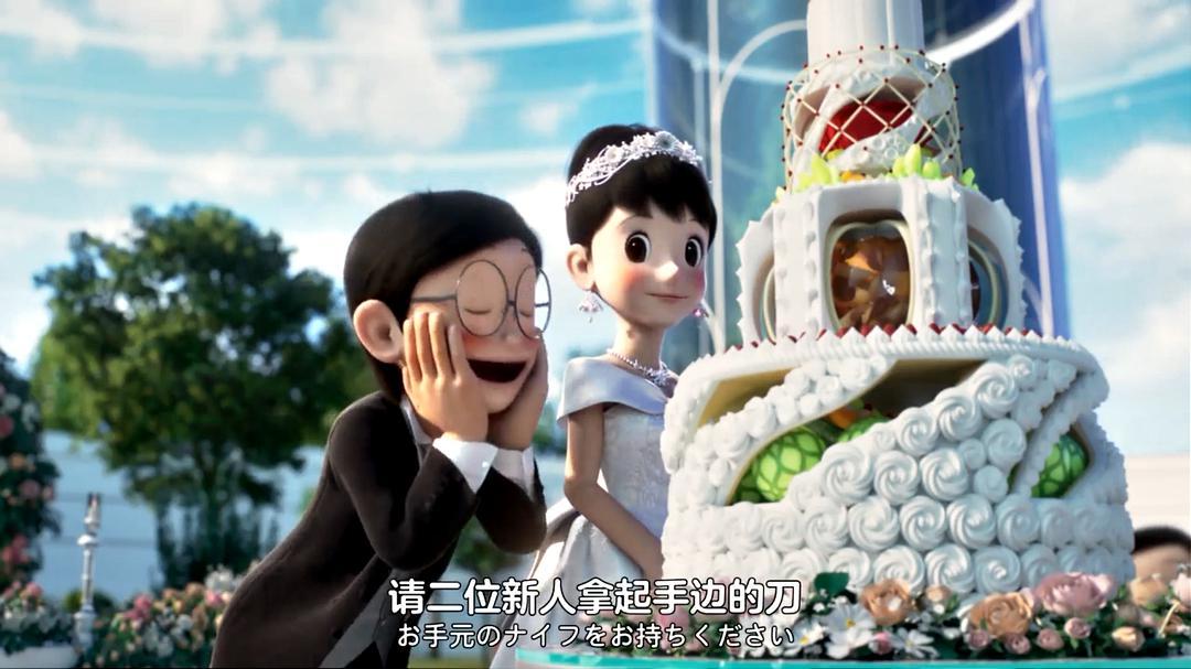 哆啦A梦:伴我同行2在线观看