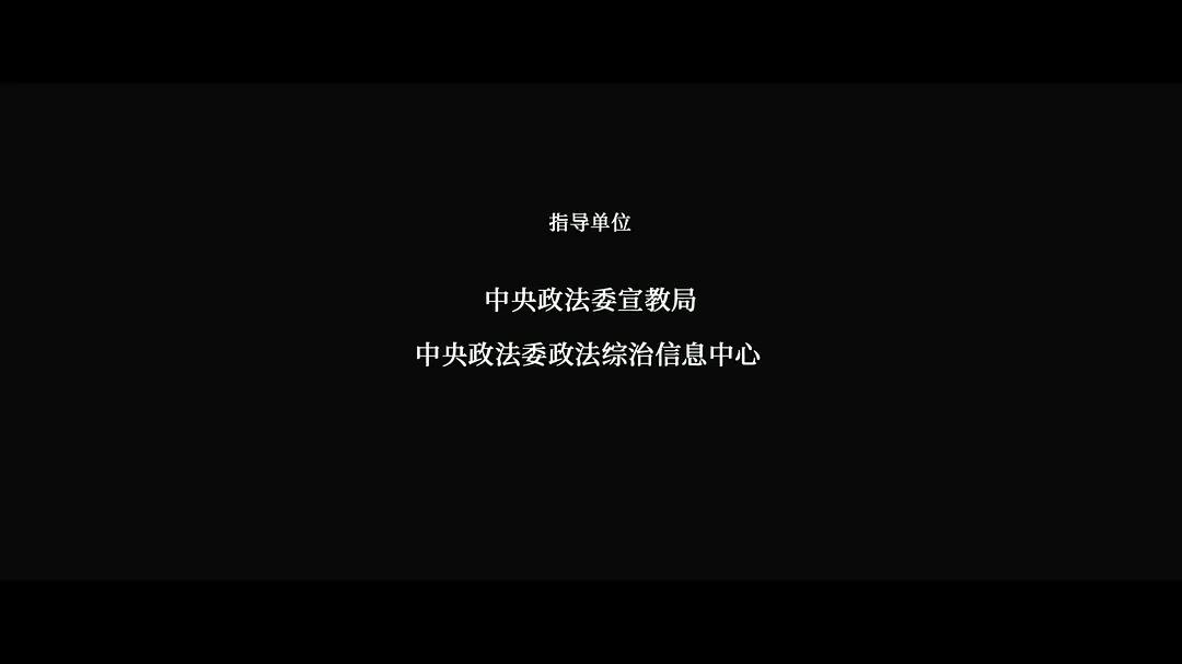 扫黑·决战电影在线观看完整版