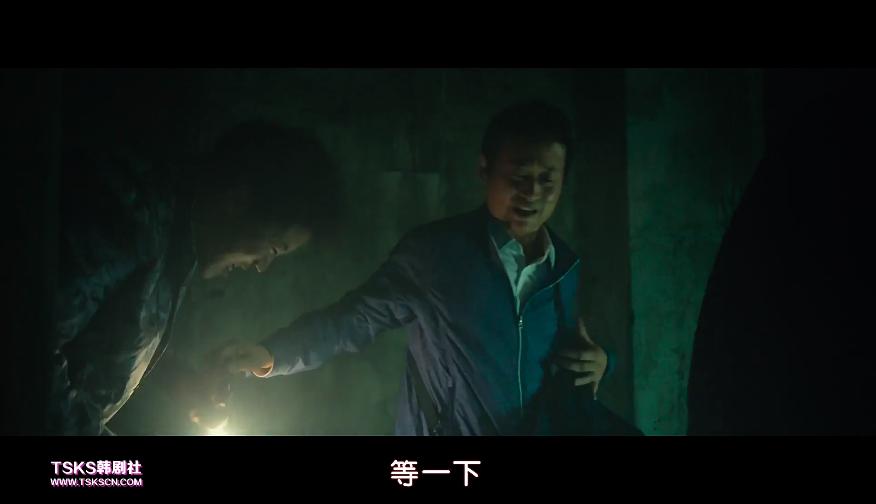 管道电影韩国