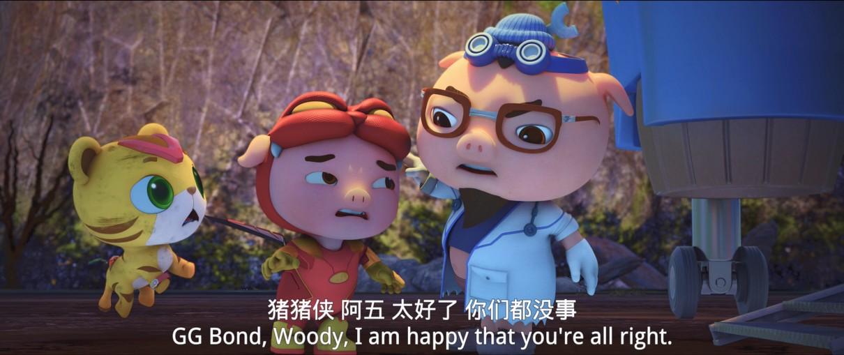 猪猪侠大电影·恐龙日记百度云