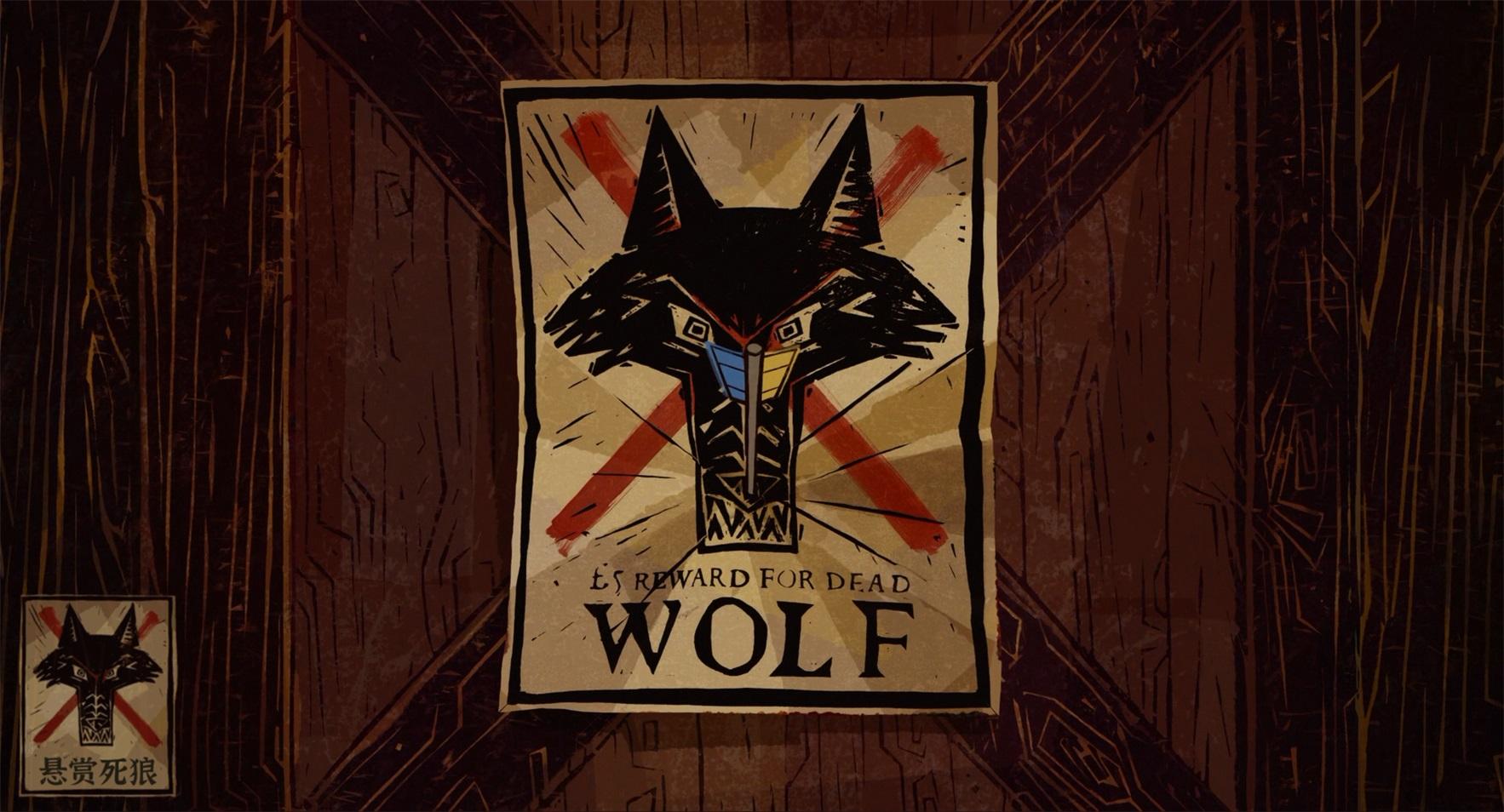 狼行者在线观看免费