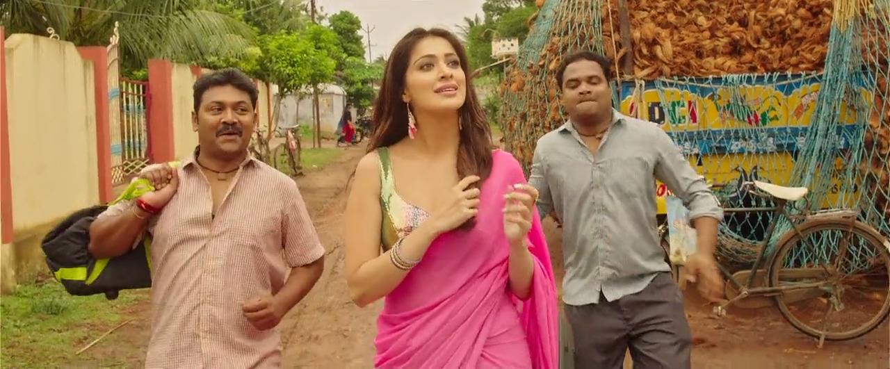 Where Is The Venkatalakshmi Screen Shot 2
