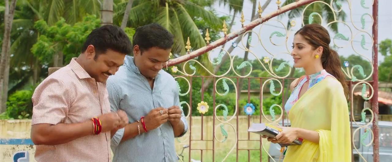 Where Is The Venkatalakshmi Screen Shot 1